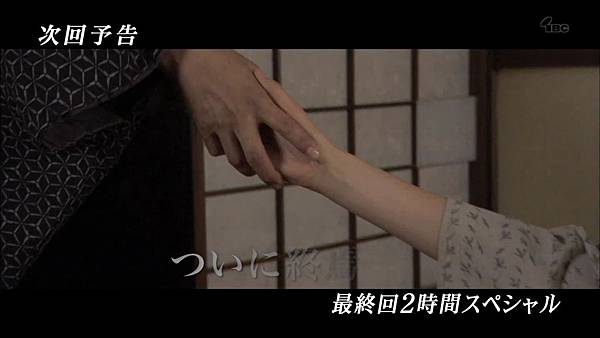 JIN-仁-Ⅱ 第10話[1920x1080p H.264 AAC].mkv_003338434.jpg