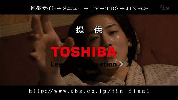 JIN-仁-Ⅱ 第10話[1920x1080p H.264 AAC].mkv_003359422.jpg