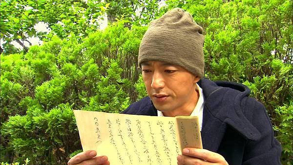 JIN-仁-Ⅱ 第11話[1920x1080p H.264 AAC].mkv_004985380.jpg