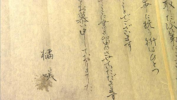 JIN-仁-Ⅱ 第11話[1920x1080p H.264 AAC].mkv_005306768.jpg