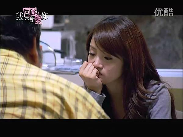 我可能不會愛你_09.rmvb_001800934.jpg