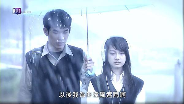 那年,雨不停國 - 03 (Hi_HD).mkv_001319751