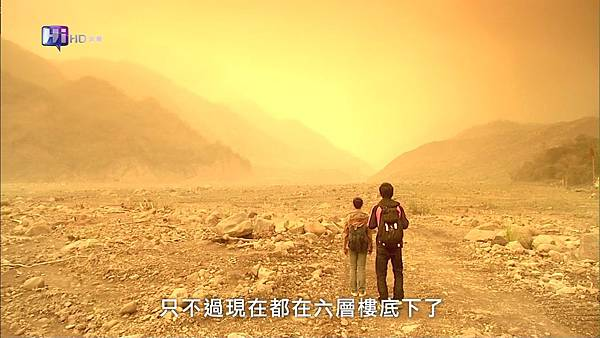 那年,雨不停國 - 05 (Hi_HD).mkv_002021118