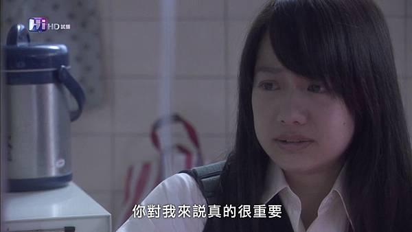 那年,雨不停國 - 06 (Hi_HD).mkv_001750848