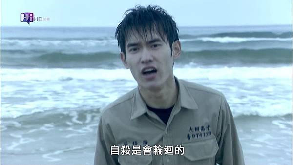 那年,雨不停國 - 02 (Hi_HD).mkv_000682714