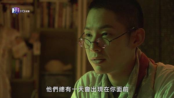 那年,雨不停國 - 03 (Hi_HD).mkv_000202134