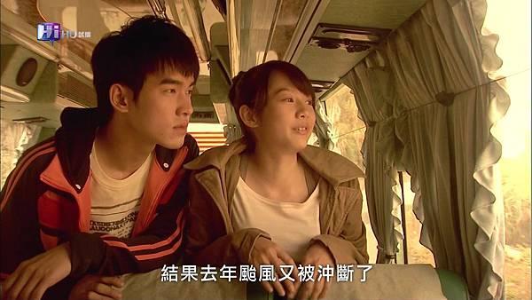 那年,雨不停國 - 05 (Hi_HD).mkv_001909774