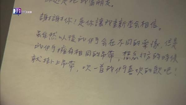 那年,雨不停國 - 06 (Hi_HD).mkv_001019551