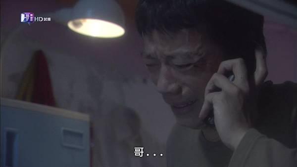 那年,雨不停國 - 04 (Hi_HD).mkv_002486216