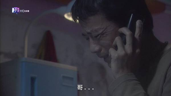 那年,雨不停國 - 04 (Hi_HD).mkv_002471868