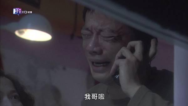 那年,雨不停國 - 04 (Hi_HD).mkv_002506503