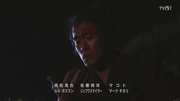 [TVBT]JIN 2_EP_06_ChineseSubbed_v2[(070071)18-26-46].JPG