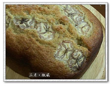 香蕉蛋糕04.jpg
