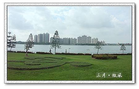 澄清湖070904.jpg
