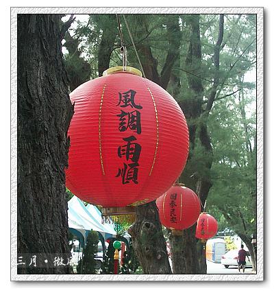 澄清湖070905.jpg