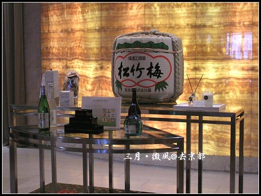 京都旅館05s