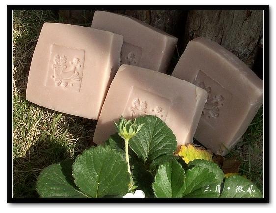 敏感肌膚皂.jpg
