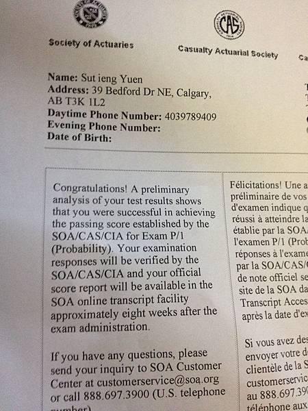 行動上傳相簿- SOA exam P result sheet @ 兔兔的相簿:: 痞客邦
