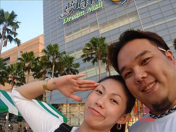 2010-07-02 20.27.38.jpg
