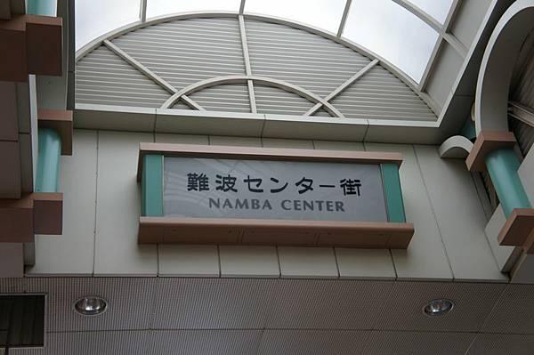tn_DSC01199.JPG