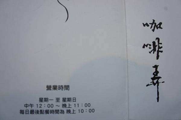 tn_DSC01316.JPG