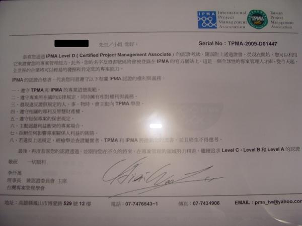 DSC02610.JPG
