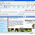 2008年7月17日:痞客邦首頁專欄初體驗