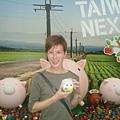 2011季末最新時尚潮物 ─ ─ 白色羅賓漢小豬