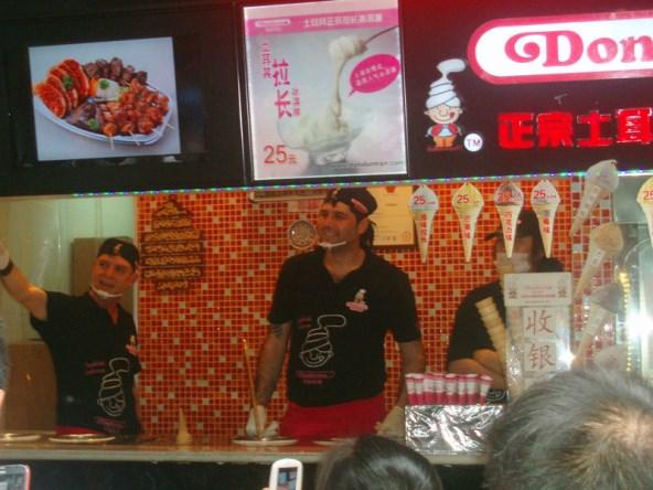 百看不厭的土耳其冰淇淋之一
