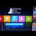 上海的小黃後座有觸控屏幕