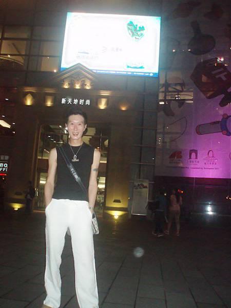 上海新天地才是倫家的Style,李馬可屬於夜色,屬於大眾的玩物吶~