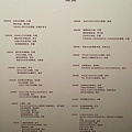 卡爾拉格斐展覽一覽表