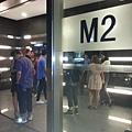 劉嘉玲投資的M2,目前全上海最火爆的夜店!