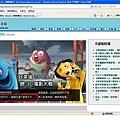 開眼電影網之e週報 vol.202 封面故事