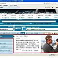 2009年4月27日:痞客邦首頁專欄七體驗