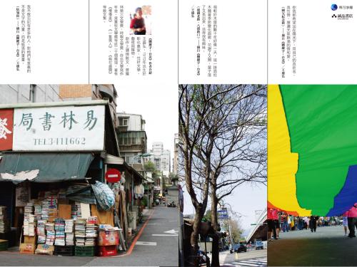海報3-1.jpg