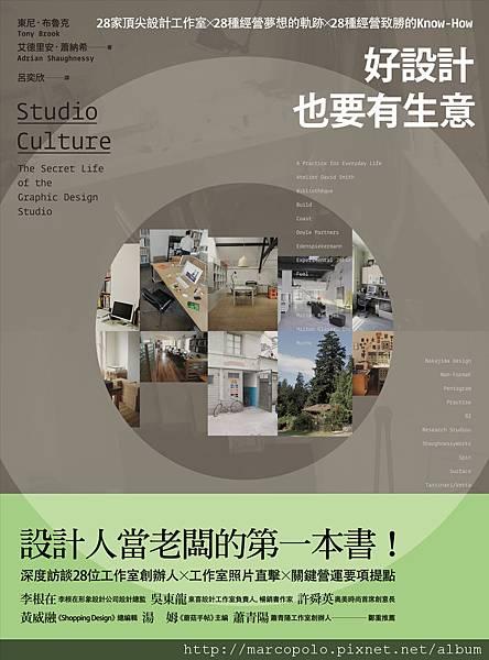 sc_cover1-01.jpg