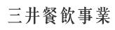 02-上引水產
