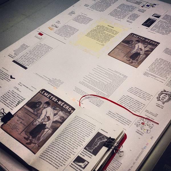 內頁全彩印刷