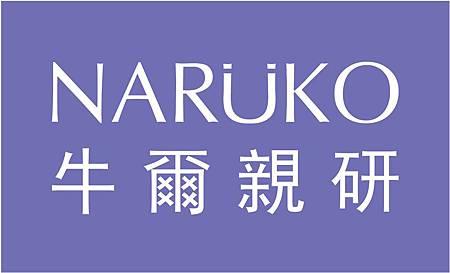 NARUKO logo