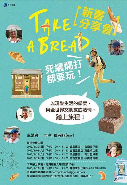 take_a_bread_kino_w52x76cm