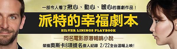 playbook_925x255