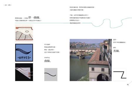 p.14,15.jpg