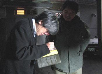 2008bvJ11.jpg