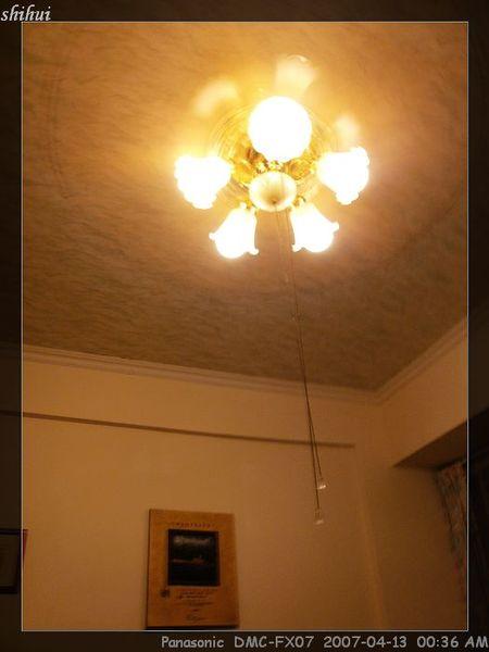 1F客廳吊扇