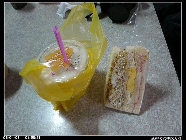 在楠西吃早餐,好吃~