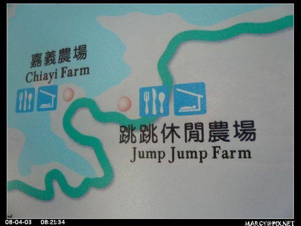 跳跳休閒農場XD