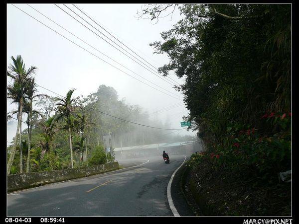 耶~衝進霧裡XD
