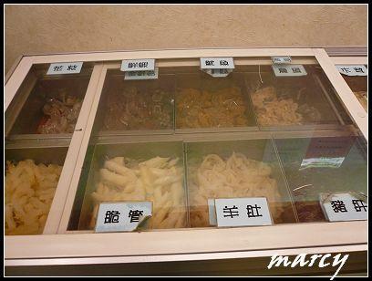 食材(左)