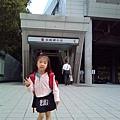 2011-09-14 07.35.15.jpg